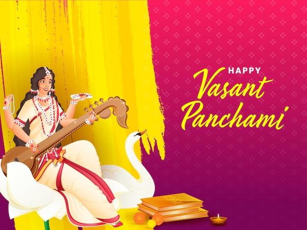 女神サラスワティとインドの祭りバサントパンチャミのコンセプト