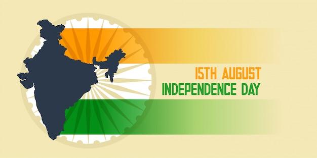 インドの旗と地図の独立記念日