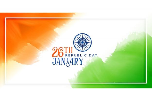 공화국의 날에 대 한 인도 깃발 개념 배경