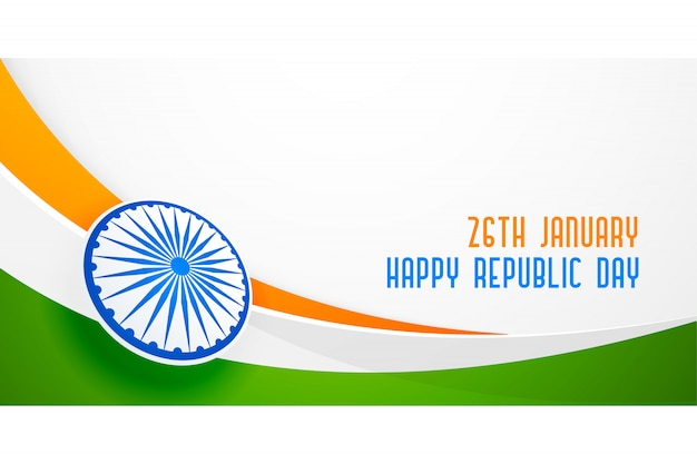 Indian flag in wave style for republic day