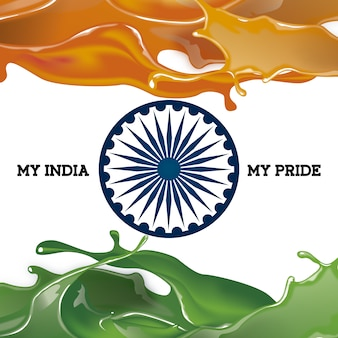 Indian flag with liquid design