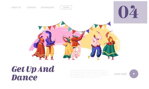 全国フェスティバルのランディングページでのインドのフォークダンス。フォークアジアンショーで演奏する男女ダンサー。インドのウェブサイトまたはウェブページでの全国ダンスセレモニー。フラット漫画ベクトルイラスト