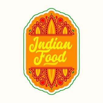 전통적인 동양 장식으로 인도 음식 레이블입니다. 인도 카페 레스토랑 아이콘, 상징 또는 흰색 배경에 고립 된 주황색 간판. 국가 요리 메뉴의 디자인 요소입니다. 벡터 일러스트 레이 션