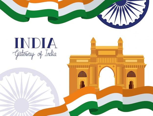 Индийские ворота храм с флагом