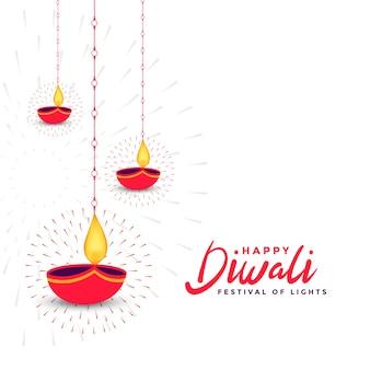 インドの幸せなディワリ祭はカードのデザインを望みます