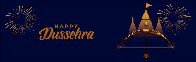 Indian happy dussehra celebration banner with dhanush baan vector
