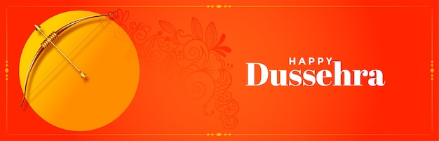Indian happy dussehra festival celebration banner with bow and arrow vector
