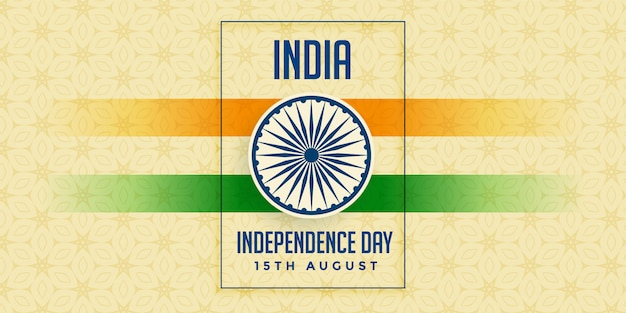 Indian happy independence day celebration