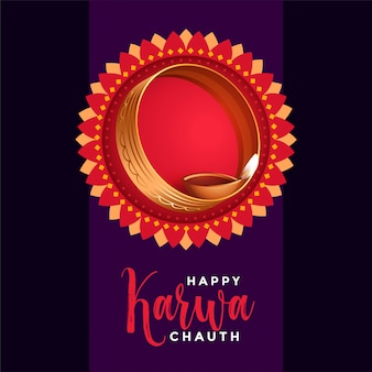 Indian happy karwa chauth festival greeting card
