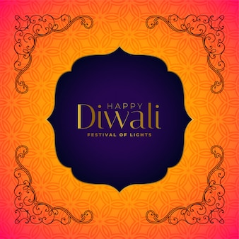 Indian hindu diwali festival background