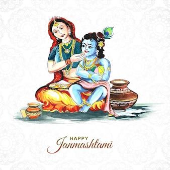 Festival indù indiano del fondo della carta di celebrazione di janmashtami