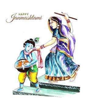 Indian hindu festival of janmashtami celebration card background