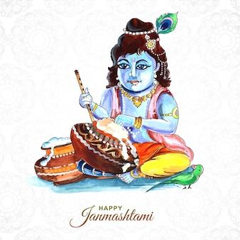 Индийский индуистский фестиваль фон карты празднования джанмаштами