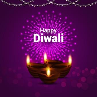 Индийский праздник приветствие иллюстрация