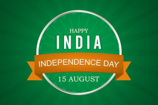 인도 독립 8월 15일
