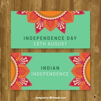인도 독립 배너