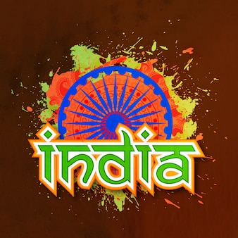 Indian independence day background with creative text india on ashoka wheel and national flag color splash.
