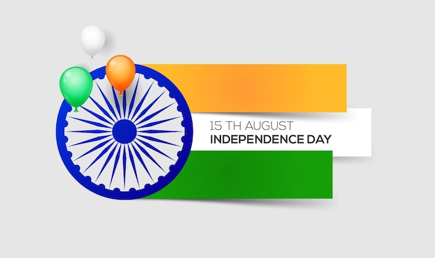 Indian independence day banner with balloons.