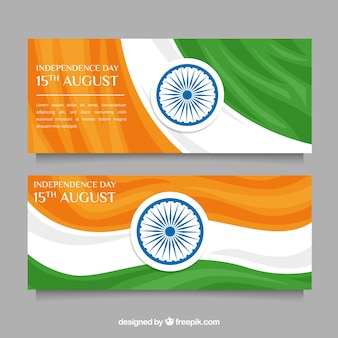 Indian independence day banners in flag style