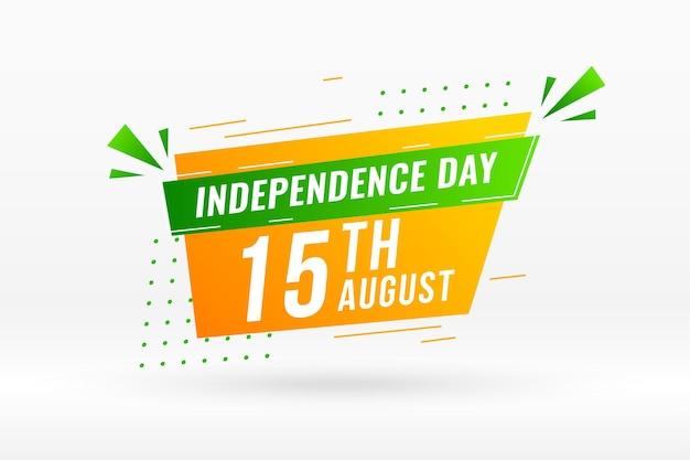 Disegno astratto creativo dell'insegna del giorno dell'indipendenza indiana