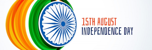 Indian independence day flag banner design