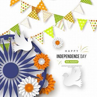 인도 독립 기념일 휴일 카드.