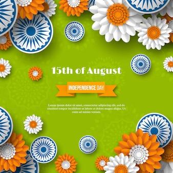 인도 독립 기념일 휴일 디자인. 인도 국기의 전통적인 삼색에 꽃이 있는 3d 바퀴. 종이 컷 스타일. 녹색 배경, 벡터 일러스트 레이 션입니다.