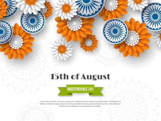 인도 독립 기념일 휴일 디자인. 인도 국기의 전통적인 삼색에 꽃이 있는 3d 바퀴. 종이 컷 스타일. 흰색 배경, 벡터 일러스트 레이 션입니다.