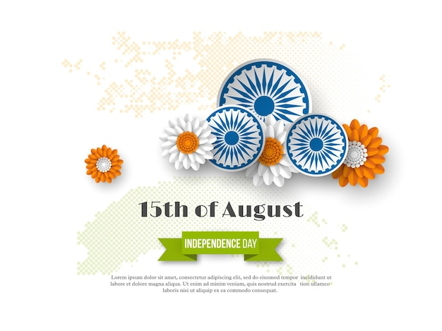 인도 독립 기념일 휴가 디자인.