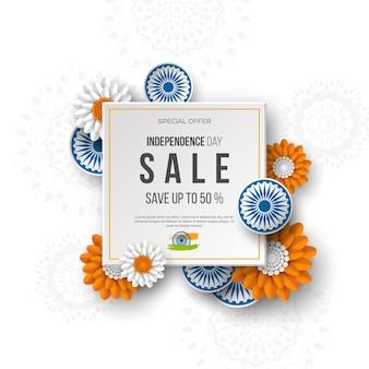 인도 독립 기념일 판매 배너.