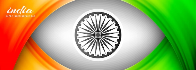 Indian independence day wave template banner