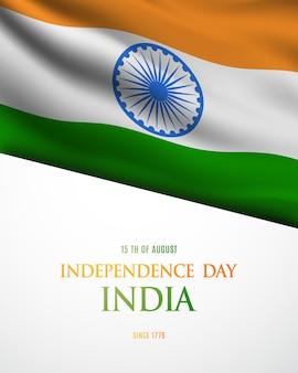 День независимости индии с развевающимся флагом