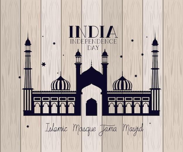 Indian jama masjid temple