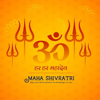 Indian maha shivratri festival greeting  design