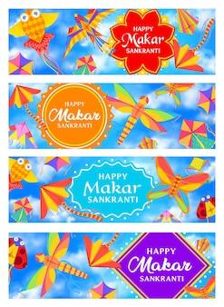 푸른 하늘과 구름에 벡터 연이 있는 인도 마카르 산크란티 휴일 배너. 힌두교 축제 종이 바람 장난감, 새, 물고기, 나비, 잠자리 연은 리본을 흔들며 날아갑니다.