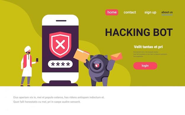 Indian man incorrect password hacking bot banner