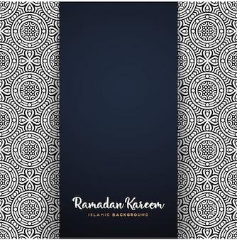 Indian mandala background