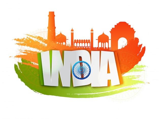 Indian monument background for ashoka wheel middle of india.