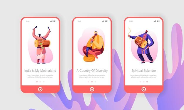 ストリートプレイドラム楽器で演奏するインドのミュージシャン、コブラスネークモバイルアプリページのパイプで演奏するヨギウェブサイトまたはウェブページのオンボードスクリーンセットコンセプト、漫画フラットベクトルイラスト