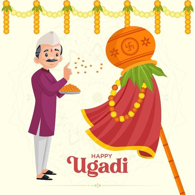 Indian new year festival ugadi greeting card   design