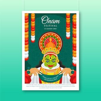 インドのオナム垂直ポスターテンプレート