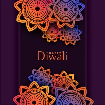 Indian pattern happy diwali festival illustration