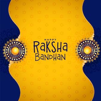 Indian raksha bandhan festival celebration card design