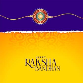 Indian raksha bandhan festival traditional greeting
