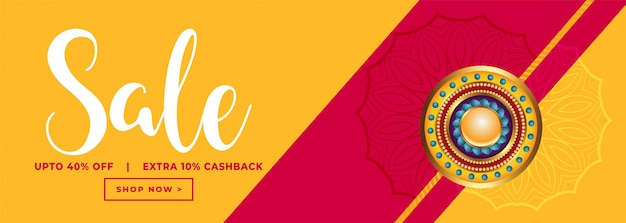 Indian raksha bandhan sale banner design