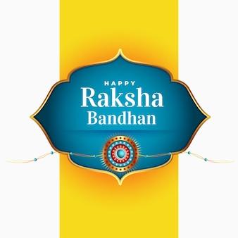 Indian raksha bandhan traditional greeting card design