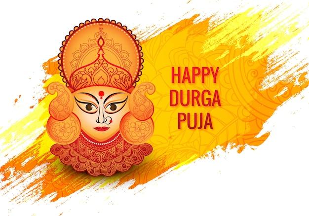 인도 종교 축제 durga puja 얼굴 카드 배경
