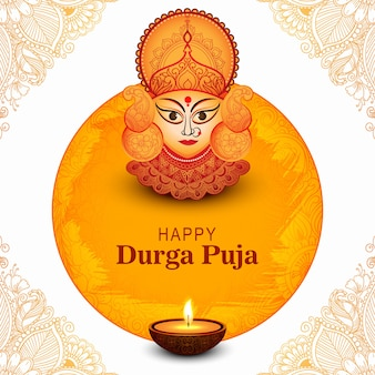 Indian religion festival durga puja face card background