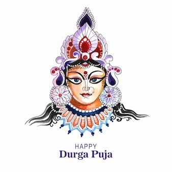 インドの宗教祭ドゥルガープジャーフェイスカードの背景