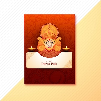 Indian religion festival durga puja face greeting card